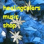 allagrande_music_shop_2015-152-45