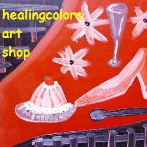 healingcolors art shop 1